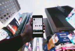 ניהול הרשאות עבור אפליקציות