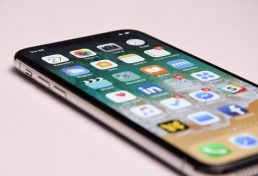 המדריך להגנה על הסמארטפון שלכם – חלק I – אייפון