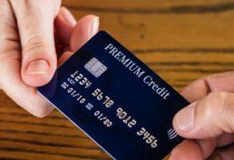 גניבת פרטי אשראי – רשת TARGET