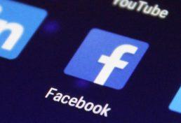 פייסבוק וטוויטר הסירו אלפי חשבונות מזויפים