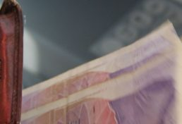 """פרצת אבטחה חמורה התגלתה באפליקציית """"פפר אינבסט"""" של בנק לאומי"""