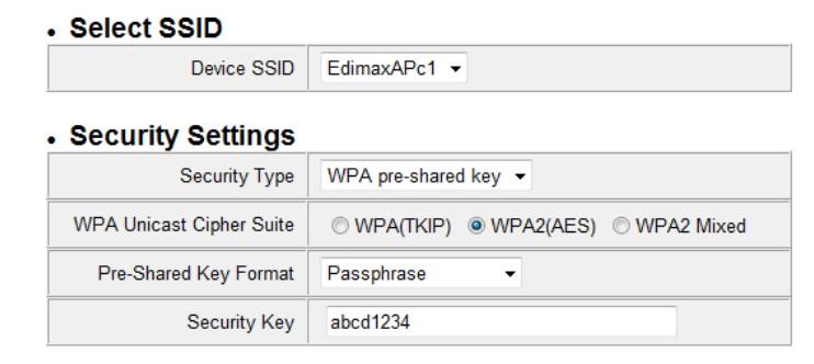 שינוי ה-SSID של הנתב
