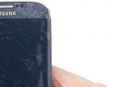 בעלי סמארטפון מתוצרת סמסונג – עדכנו את המכשיר שלכם והגנו עליו מפריצה