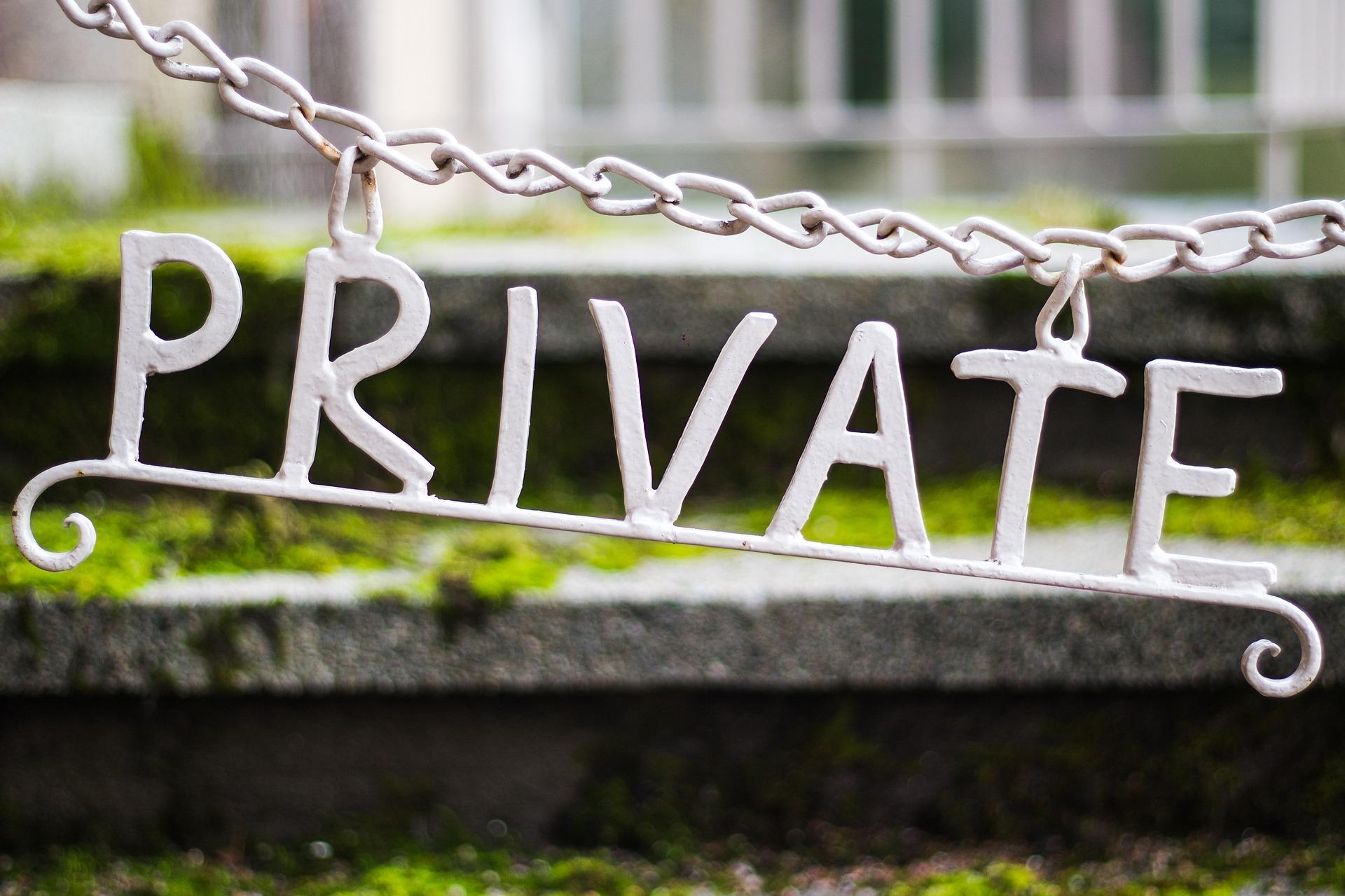 הגנת הפרטיות